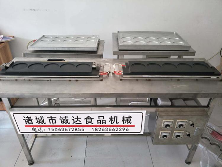 生产全自动蛋饺机器