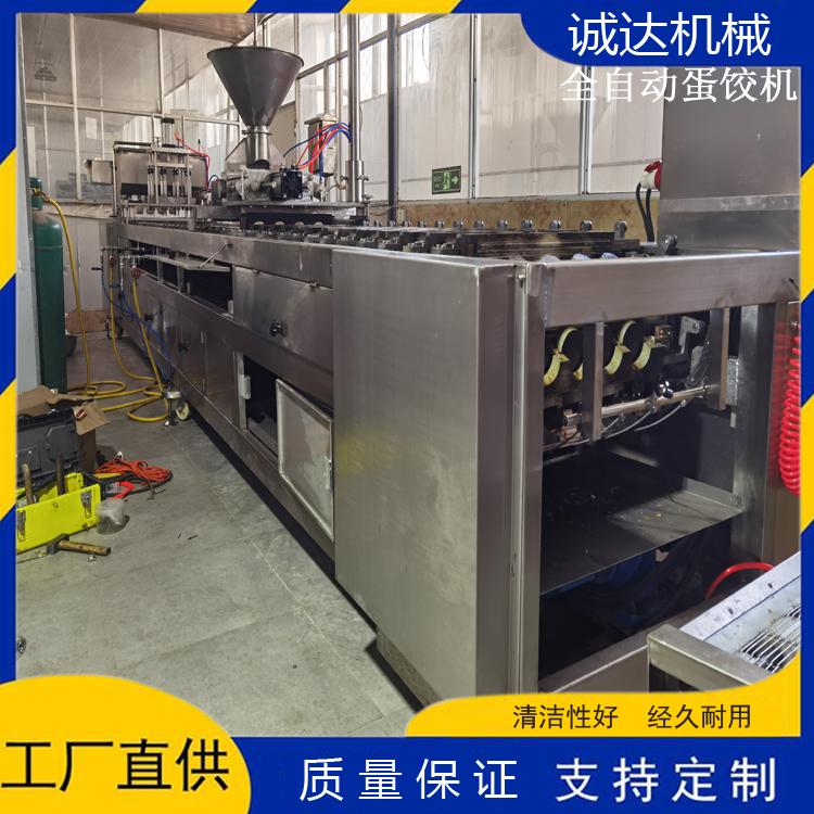 自动蛋饺机器 大型蛋饺机 全自动蛋饺设备