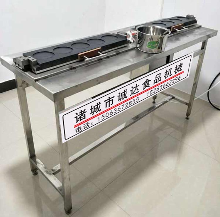 小型蛋饺机 新型蛋饺机 蛋饺机器设备